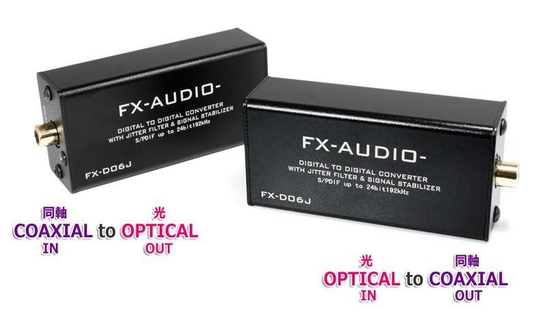 FX-AUDIO 推出全新數碼轉換器 FX-D06J