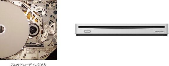 專為流動裝置而設,Pioneer 推出全新外置式 Blu-ray 光碟機 BDR-XS07JL