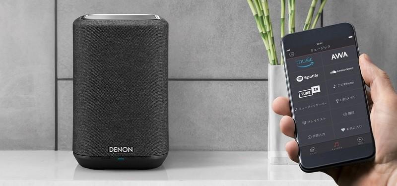 對應 Amazon Music HD / Alexa,Denon 推出全新網絡喇叭 HOME 150