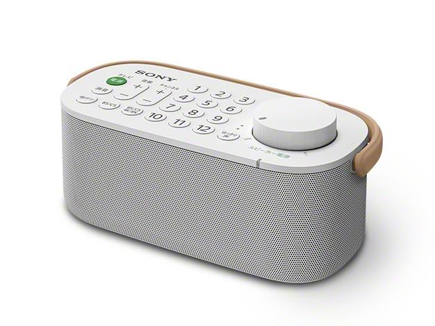 電視機好拍檔,Sony 推出無線遙控 + 無線喇叭功能齊備的 SRS-LSR200