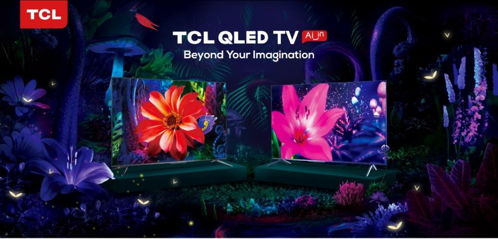 TCL QLED 量子點電視 C71 系列登陸香港