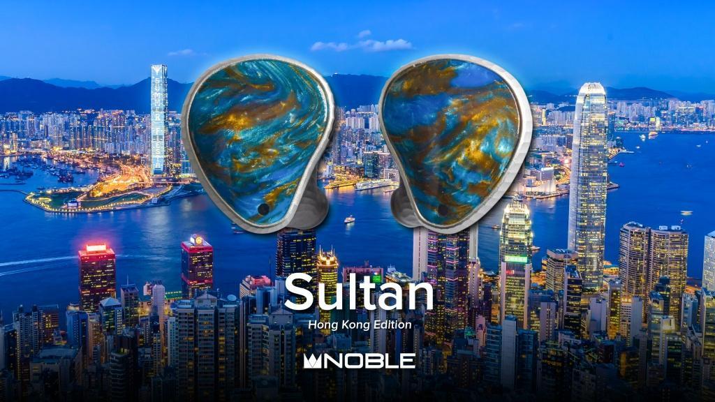 NOBLE AUDIO  靜電的奢華工藝 Sultan