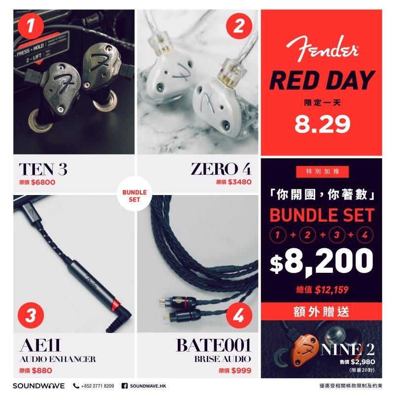 FENDER RED DAY 8 月 29 日線上線下優惠同步發放