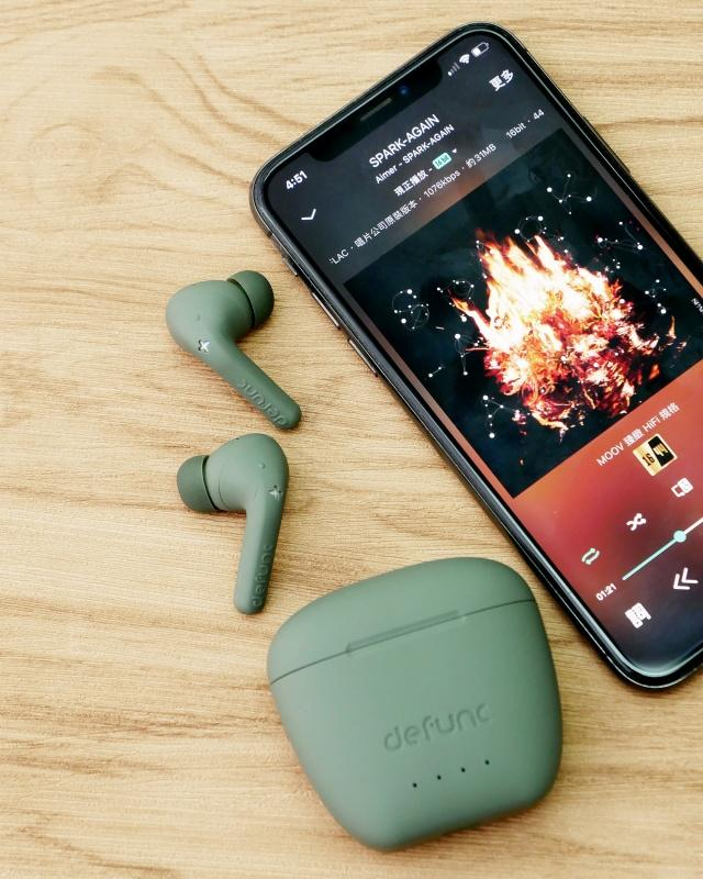 Defunc 推出最新主動降噪無線耳機 TRUE MUTE