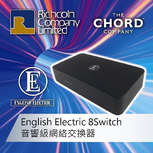 提升串流音質必備 – English Electric 8Switch 音響級網絡交換器