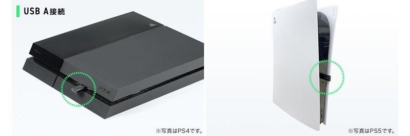 支援 aptX LL,Sanwa Supply 推出全新藍牙發射器 400-BTAD009