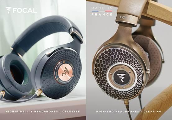 法國製造的精緻工藝 FOCAL Clear Mg | Celestee