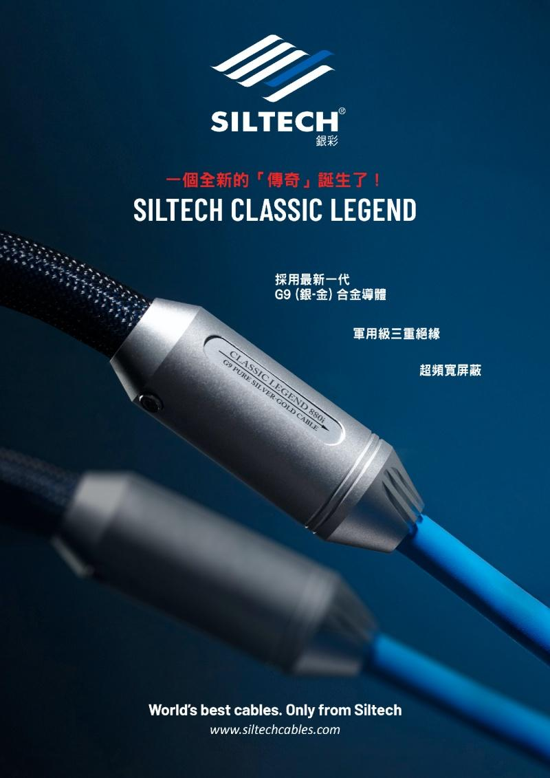 一個全新的「傳奇」誕生了!  Siltech Classic Legend 系列