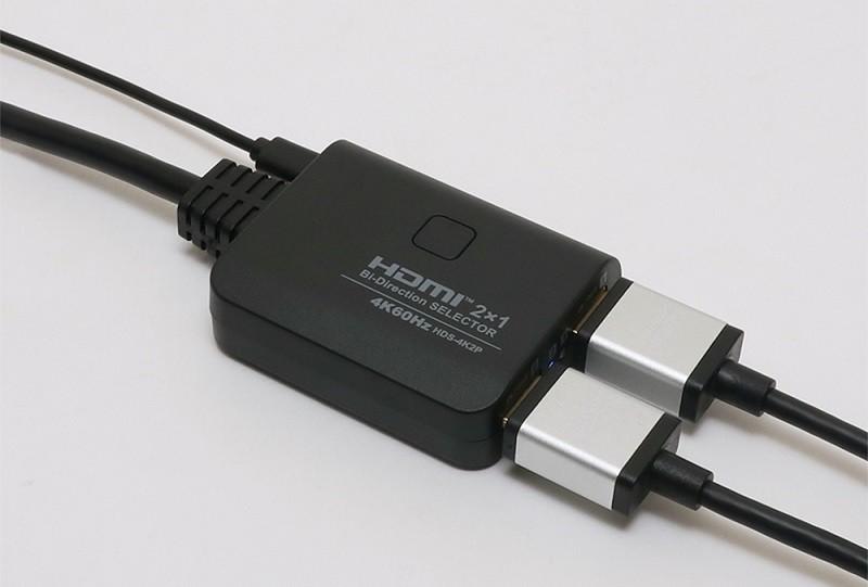 支援 4K / 60p,MCO 推出全新雙向 HDMI 選擇器 HDS-4K2P