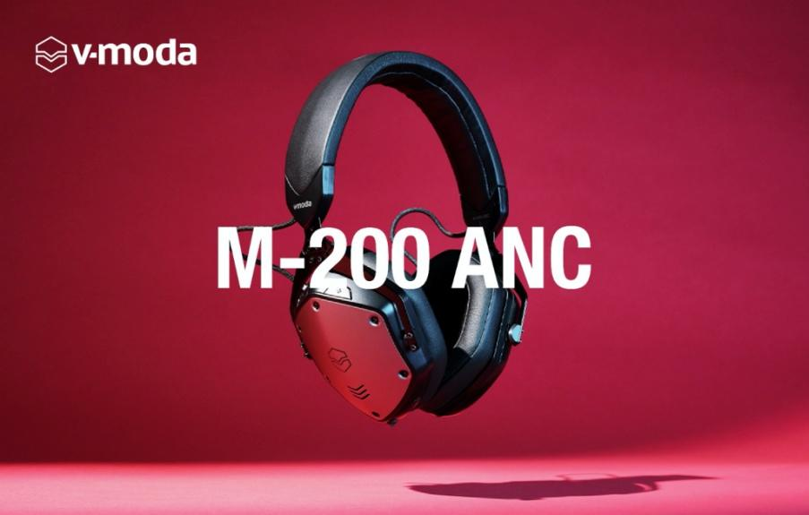 【 設計‧調音‧無與倫比 】- V-MODA M-200 ANC
