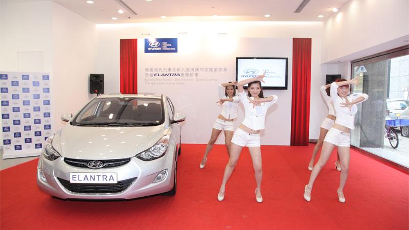 韩国现代汽车全新九龙湾陈列室隆重开幕