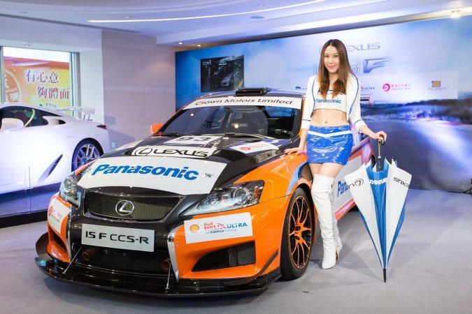 Lexus IS F CCS-R 出戰澳門格蘭披治大賽車