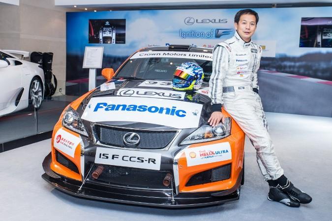 Lexus IS F CCS-R 本週末出戰澳門格蘭披治大賽車 - 澳門路車挑戰賽