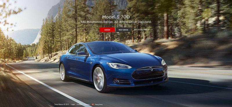 Tesla Model S 奧海城展出
