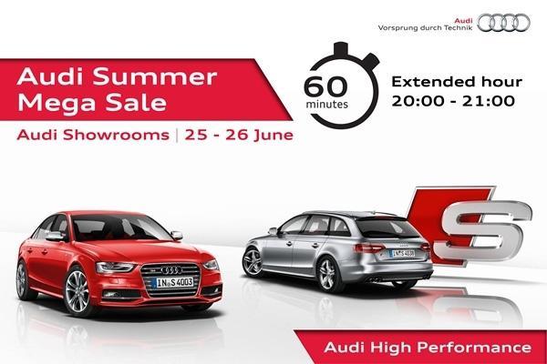 Audi Summer Mega Sale 限時非凡優惠 (2015 年 6 月 25-26 日)