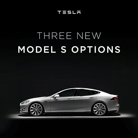Tesla 公佈香港區全新配置售價
