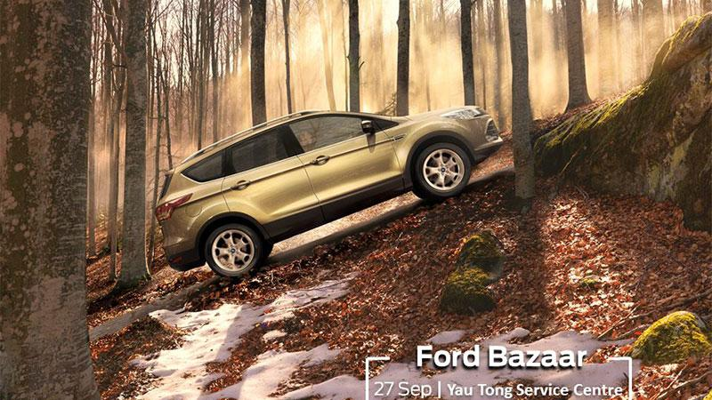Ford Bazaar 本星期日油塘服務中心舉行