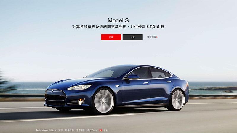 Tesla 在港推出 Tesla 尊尚租賃計劃 (TVLP)