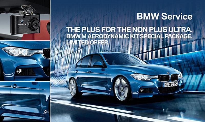BMW M Aerodynamic 高性能加裝件大包圍