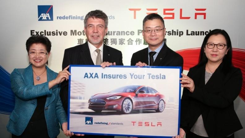 AXA 安盛為 Tesla 車主提供度身定制車輛保險方案