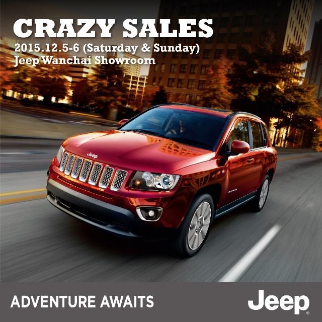 Jeep 節日回饋升級  加推 Compass 震撼優惠