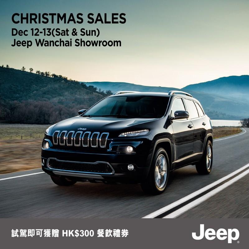 Jeep 車迷尊享出車禮遇 高達 HK$30,000 現金回贈