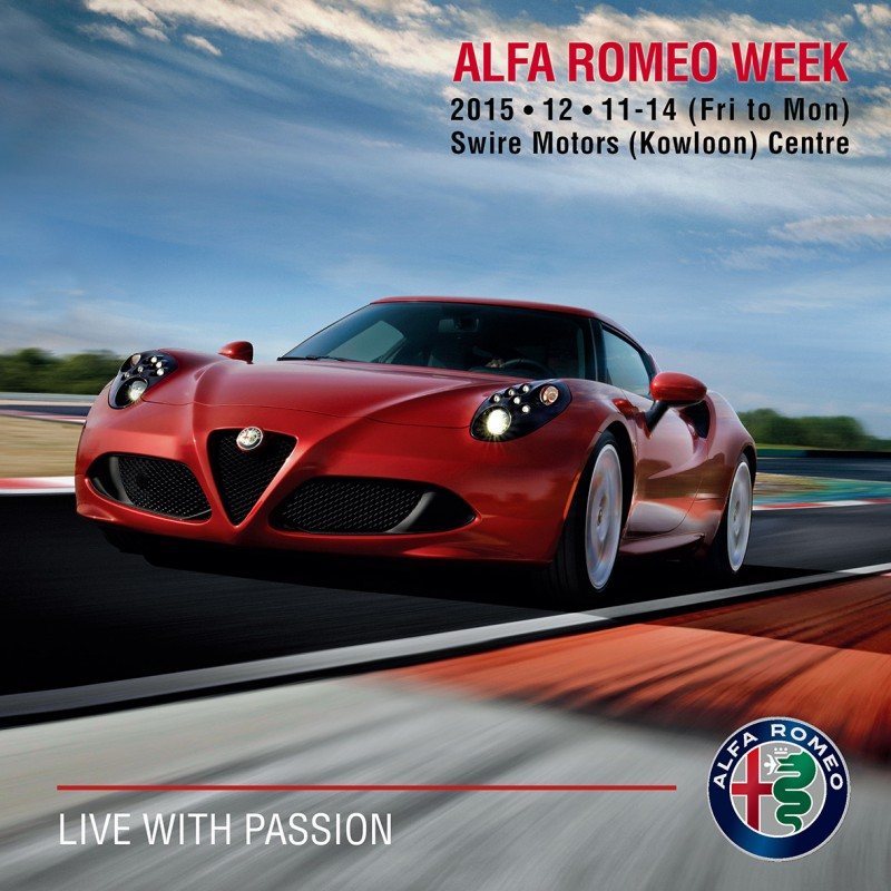 Alfa Romeo 4C 首展於太古汽車(九龍)中心