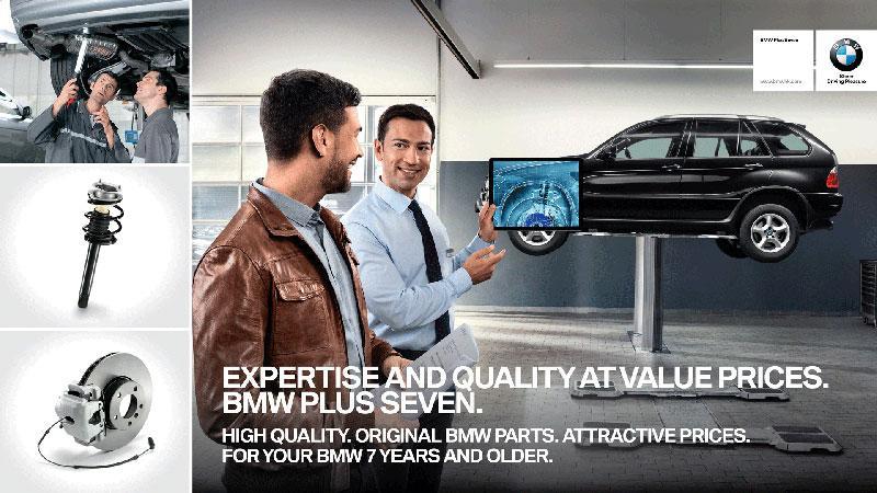 BMW Plus Seven 優惠計劃