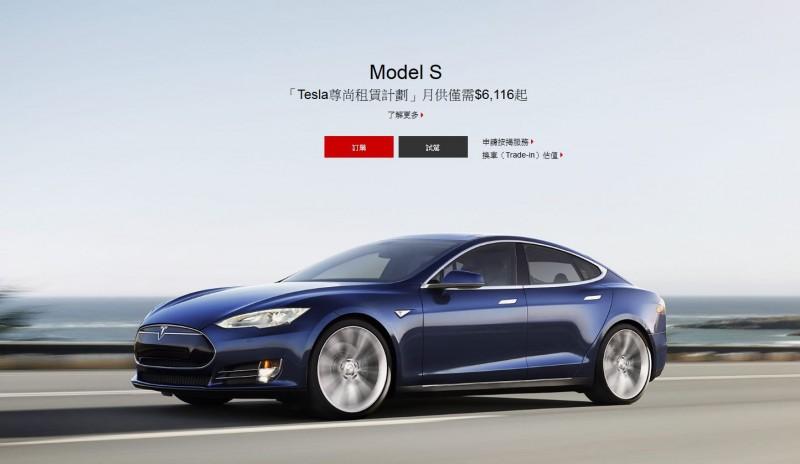Tesla 推出全新車主推薦優惠