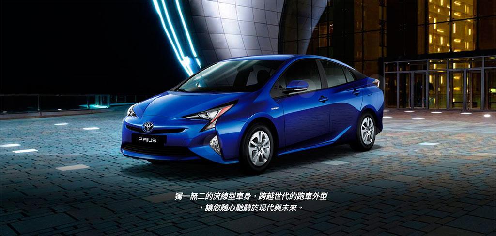 全新動力不息 Toyota Prius 正式矚目登場 以 $299,600 優惠價起開售