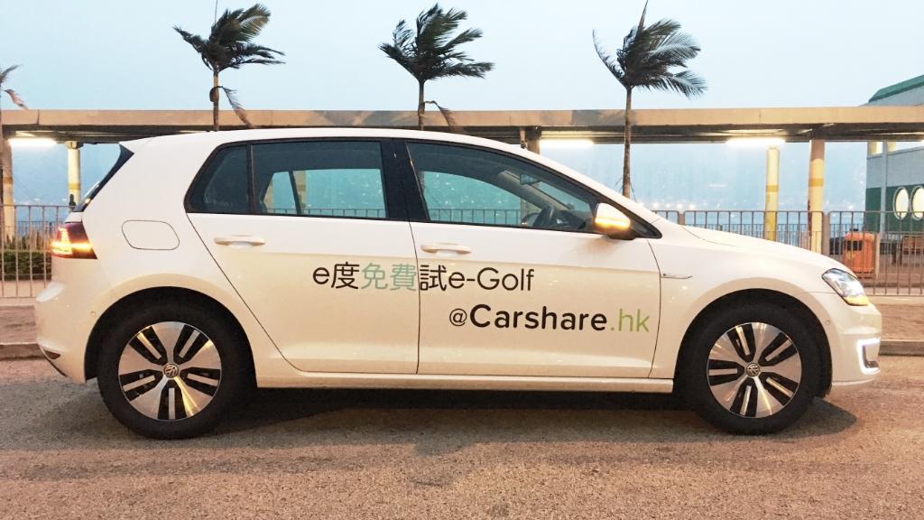 Volkswagen 與 Carshare.hk 推出 「e 度免費試 e-Golf」