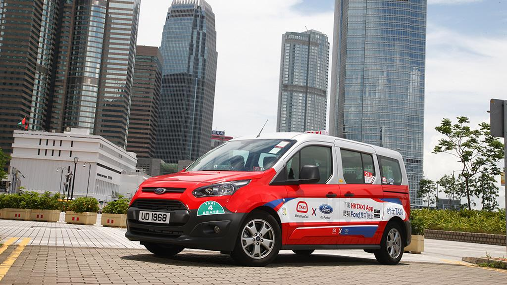 Ford 聯同 HK Taxi App 呈獻夏日驚喜