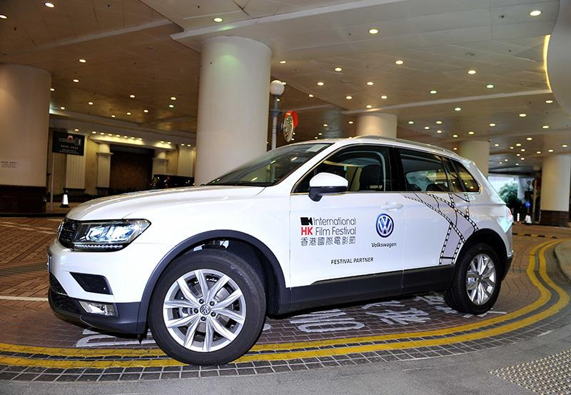 Volkswagen 成爲「香港國際電影節」節目夥伴