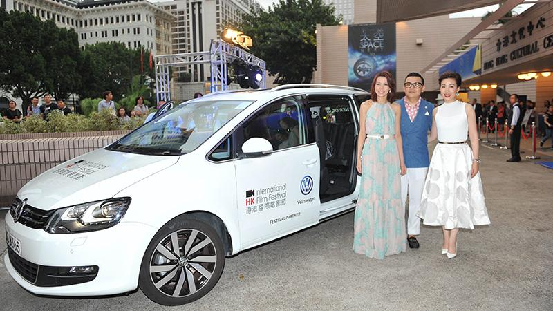 Volkswagen 爲「香港國際電影節」開幕禮提供貴賓接送服務