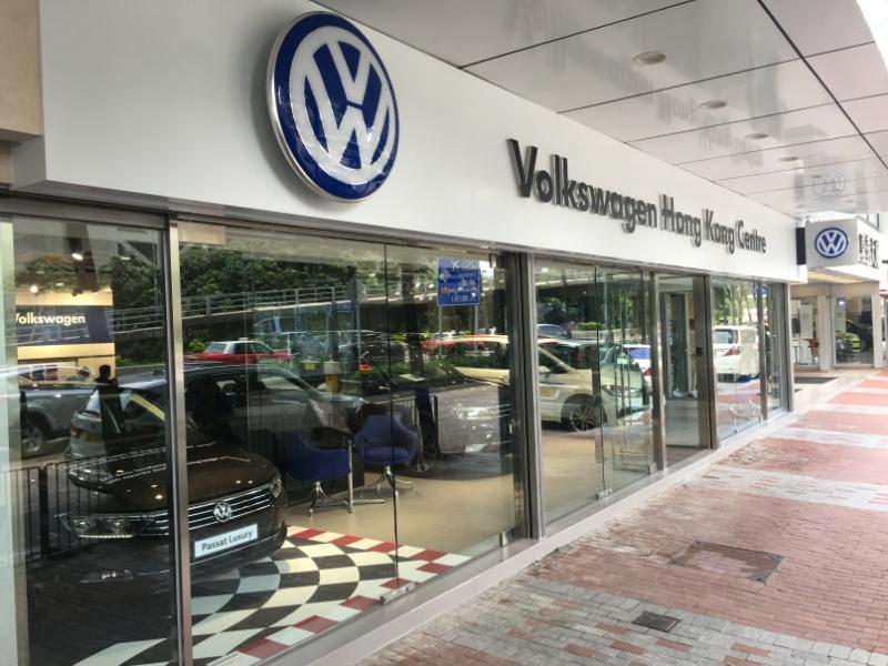 全新 Volkswagen 港島陳列室回歸灣仔告士打道