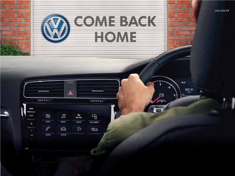Volkswagen 全新「Come Back Home」登記活動
