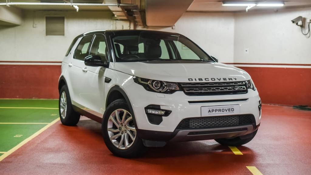 Jaguar Land Rover Approved Christmas Sale