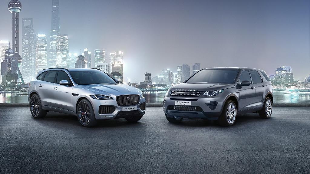 本週末 Jaguar Land Rover 載譽回歸將軍澳新都城