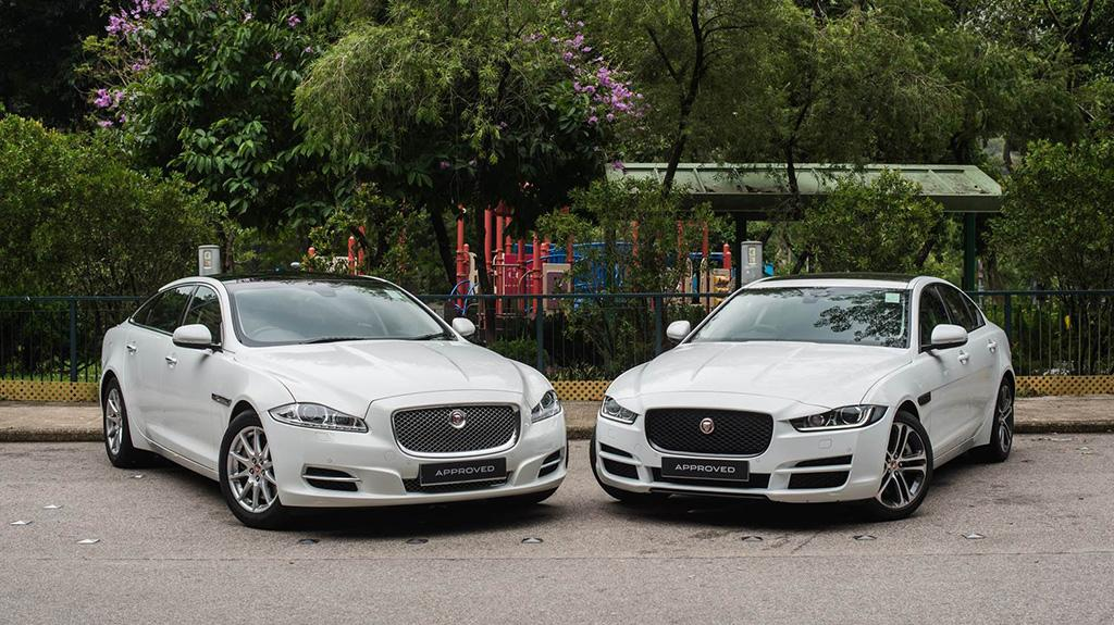 "Jaguar Land Rover Approved ""Father and Son"" Outlet Sale"