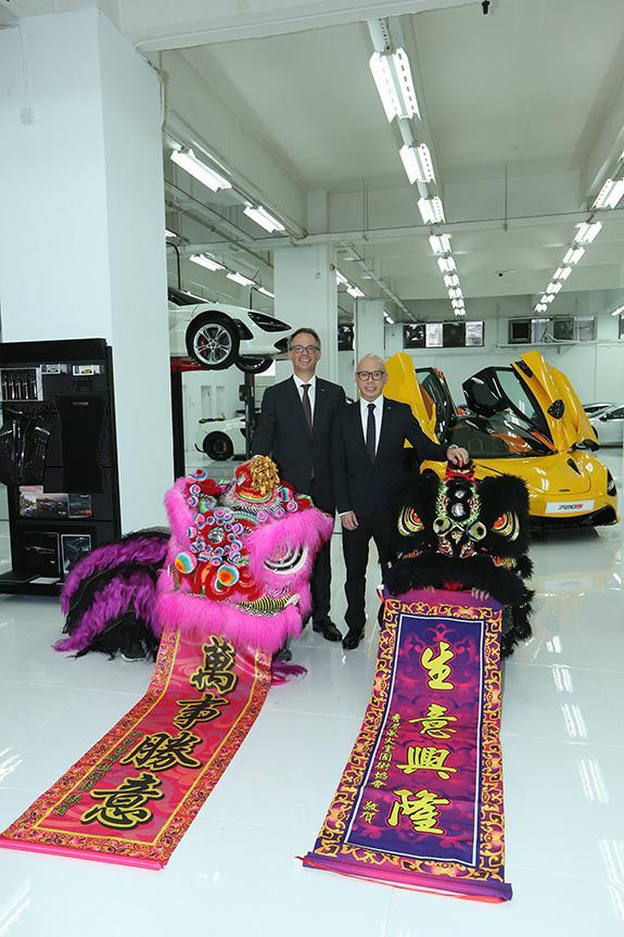 全新 McLaren Hong Kong 售後服務中心於葵涌隆重開幕