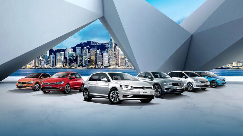 Volkswagen 香港 10 周年 • 10 大震撼優惠