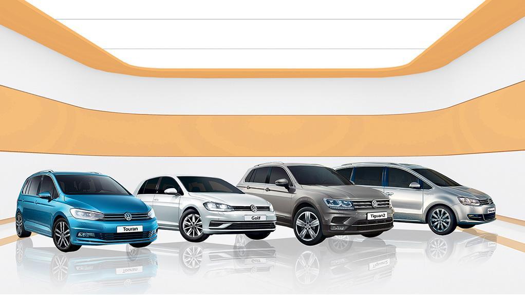 本周末 Volkswagen 九龍灣陳列室車展