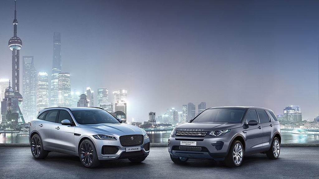 本週末 Jaguar Land Rover 首度進駐元朗 YOHO MALL