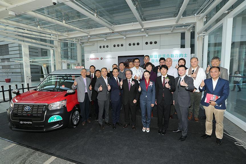 新款豐田的士於香港起動 優質環保出行體驗正式啟航