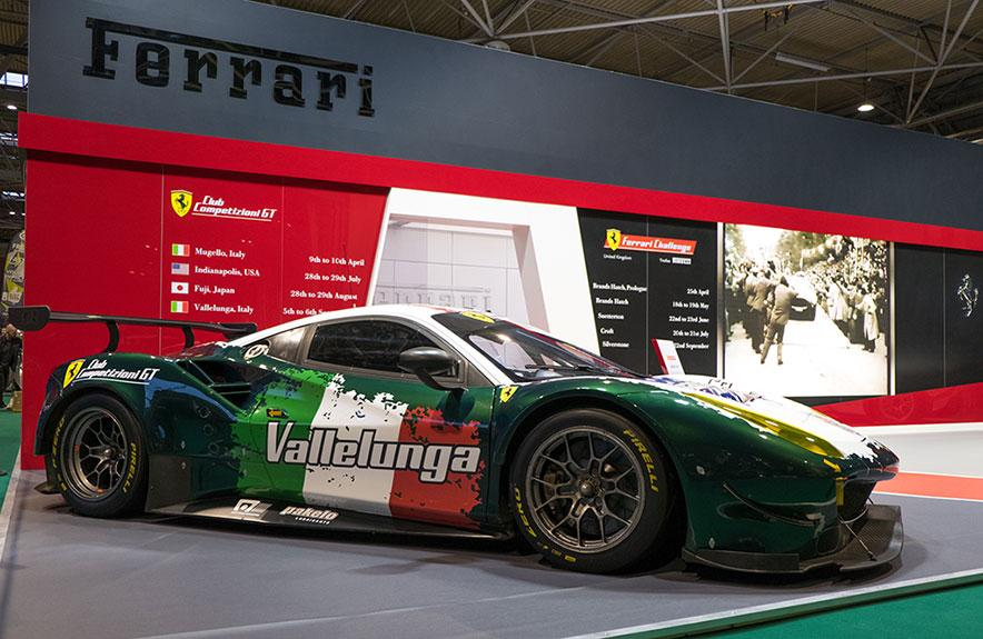 法拉利 GT 賽車俱樂部宣布成立
