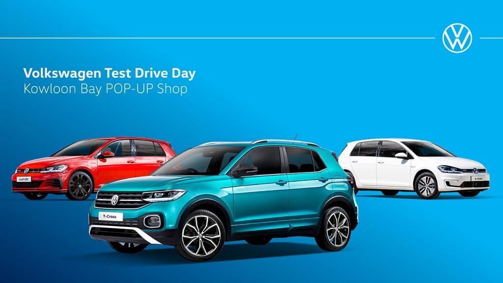 本週末 Volkswagen 九龍灣試車日 全線熱選車型 POP-UP 登場