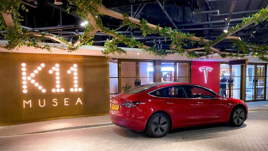 Tesla K11 體驗中心正式開幕