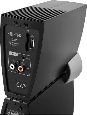 Edifier C3X 強勁低音再現