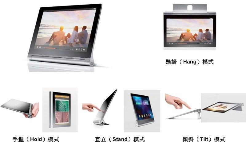在特別的日子送上全新 Lenovo YOGA 系列產品