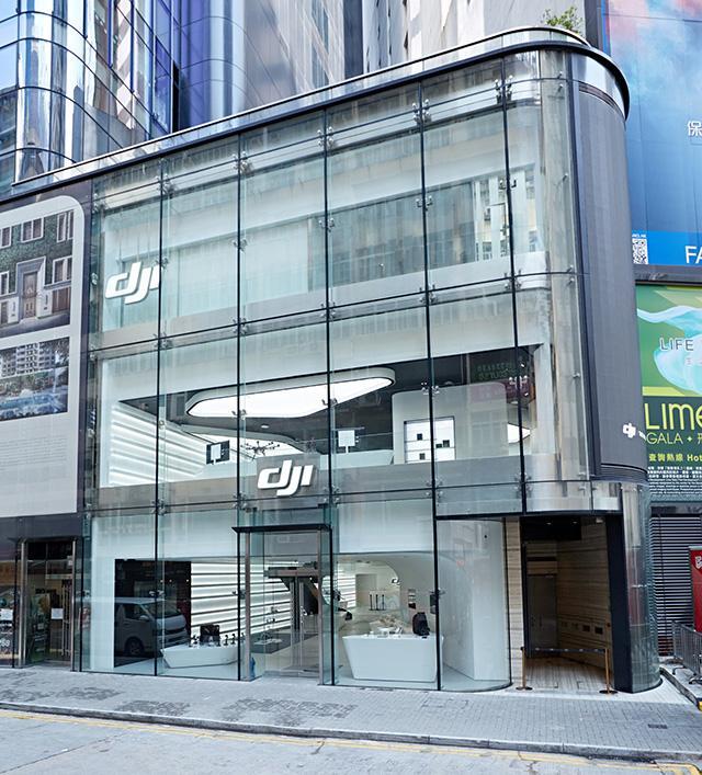 DJI 全球第三間旗艦店正式開幕
